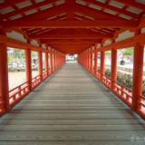 Daisho-in temple in Miyajima