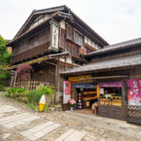 Our hotel in Magome