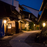 Magome at night