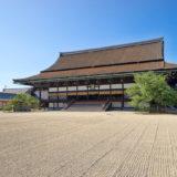 Japan 2018 _DSC3653-Edit japan