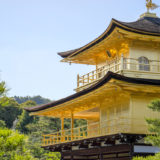 The Kinkaku-Ji temple