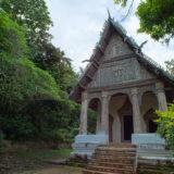 The Wat Pa Houak temple