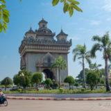 The Patuxay monument