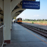 The railway station of Thanaleng, back to Thailand