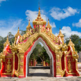 Red gate at the Kuthodaw Pagoda