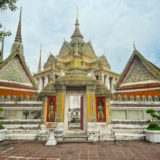 The Wat Pho temple